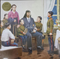 LP Laibach - The Sound Of Music
