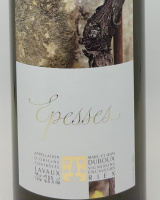 Epesses, - 70cl - Jean Duboux